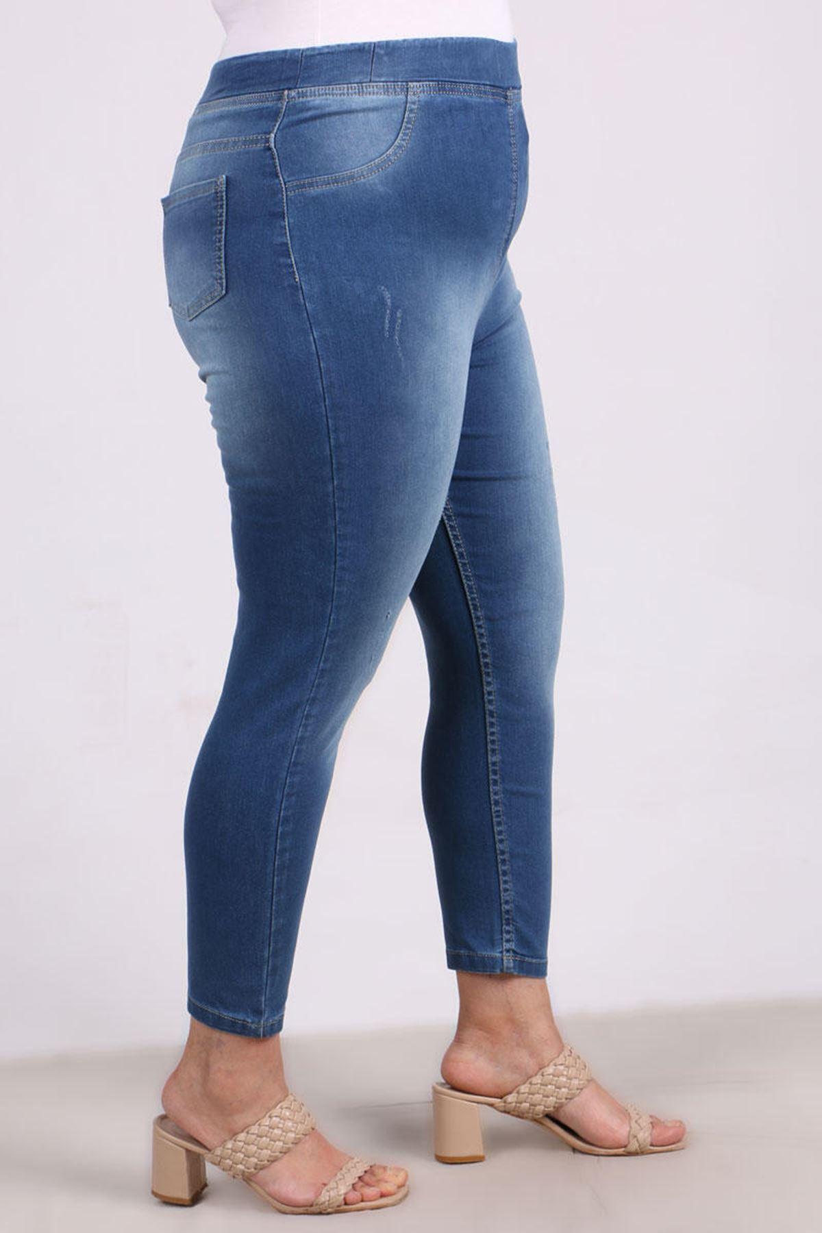 9109-10 Plus Size Elastic Waist Skinny Leg Jeans - Light  Blue
