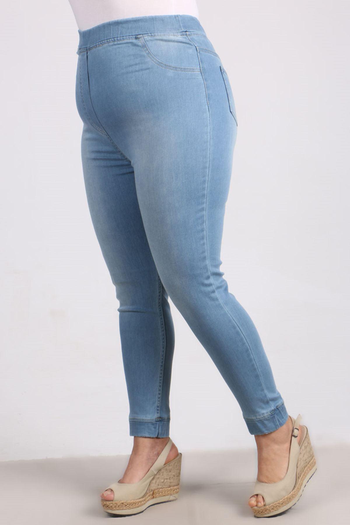 9139-1 Plus Size Elastic Waist Skinny Leg Jeans-Ice Blue