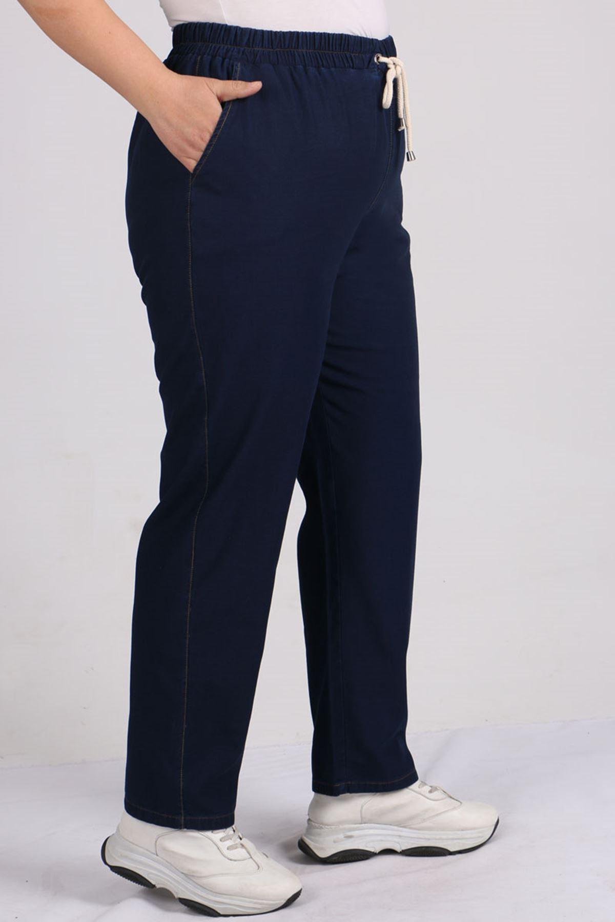 9154 Plus Size Elastic Waist Skinny Leg Jeans - Dark Navy Blue