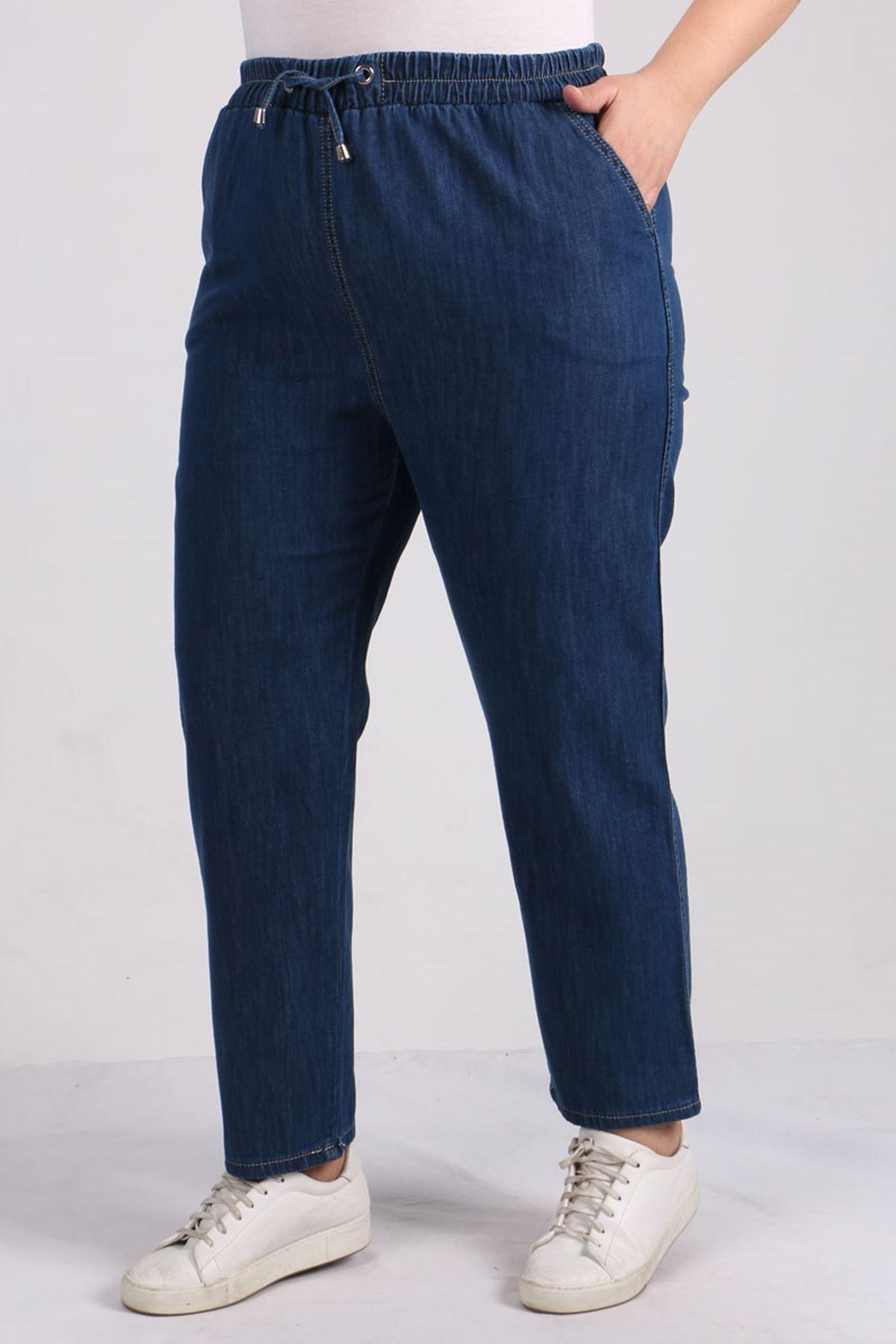 9123 Plus Size Elastic Waist Skinny Leg Jeans - Dark Blue