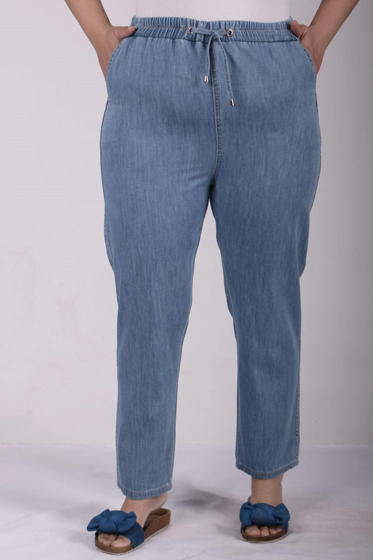 9123 Plus Size Elastic Waist Skinny Leg Jeans - Dark Navy Blue