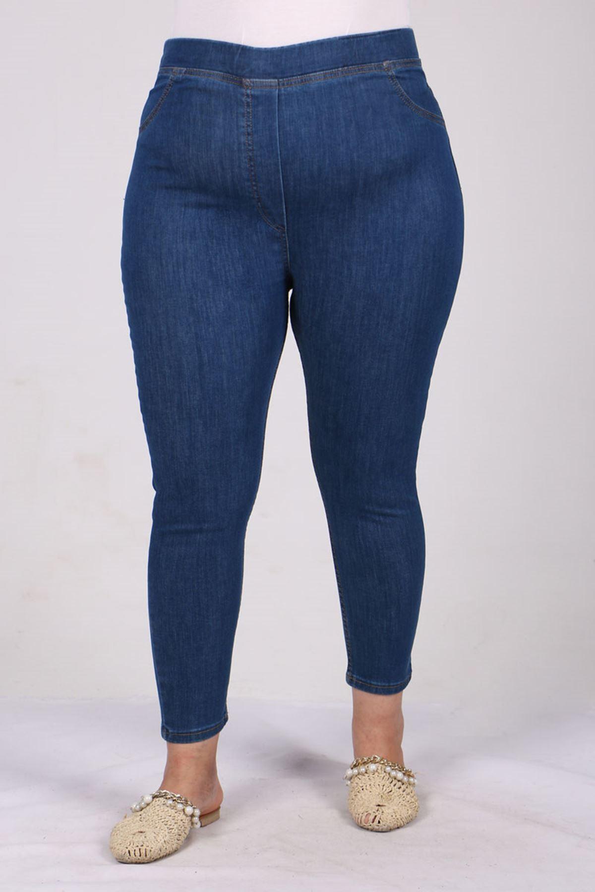 9109 Plus Size Elastic Waist Skinny Leg Jeans - Navy Blue