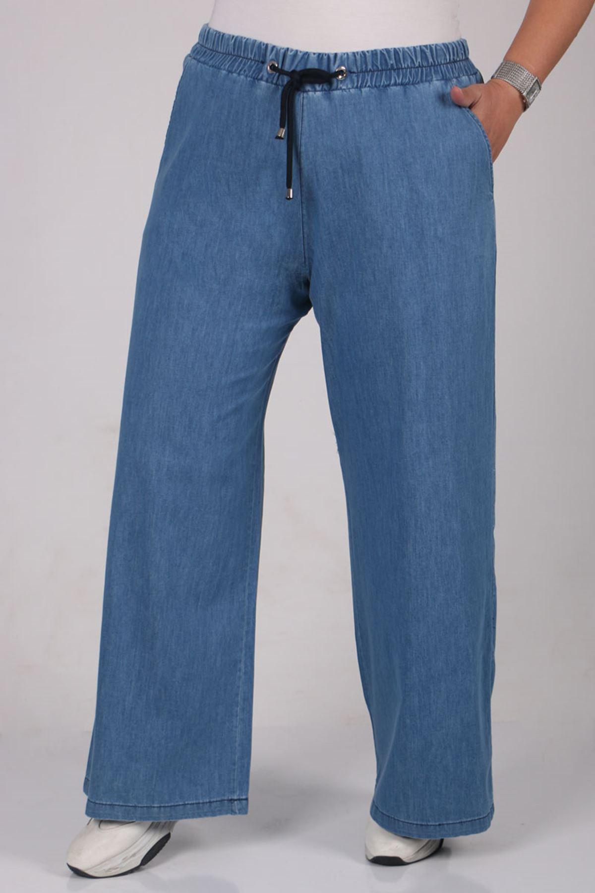 9159 بنطلون جينز واسع الساق و مقاس كبير - كحلي - أزرق فاتح