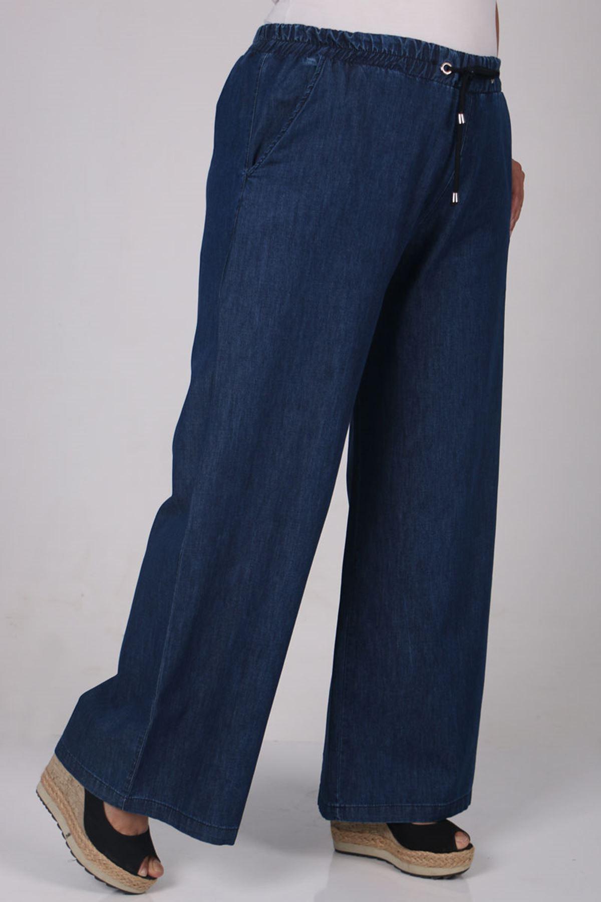 9159 بنطلون جينز واسع الساق و مقاس كبير - أزرق - أزرق فاتح