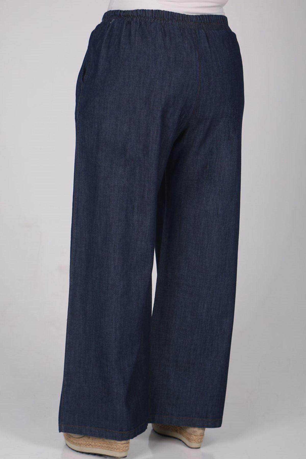 9159 بنطلون جينز واسع الساق و مقاس كبير - قرميدي - كحلي