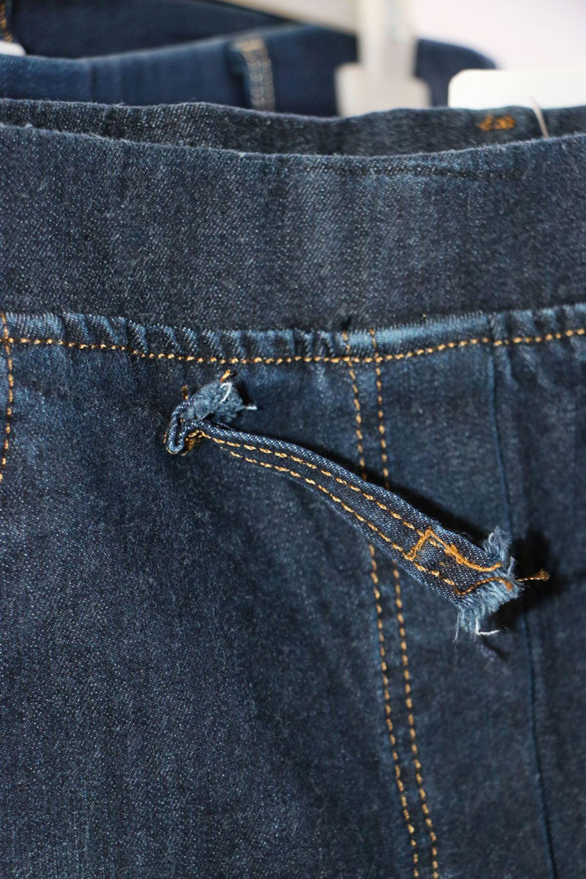 9138 بنطلون جينز ضيق الساق و مقاس كبير- الانتراسيت