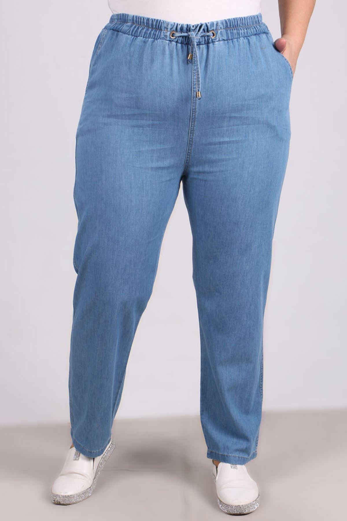 9123 Plus Size Elastic Waist Skinny Leg Jeans - Blue